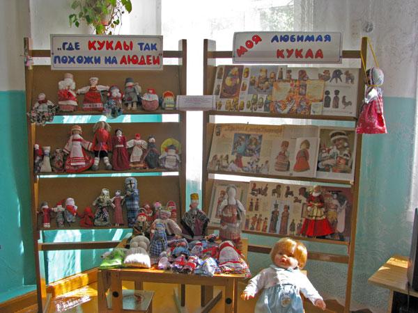 Поздравления на татарском языке от внуков