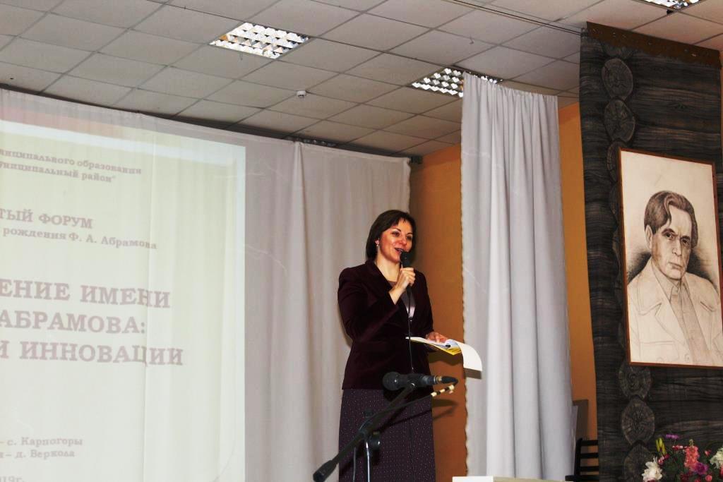 Кутукова Е. С., заместитель Губернатора Архангельской области