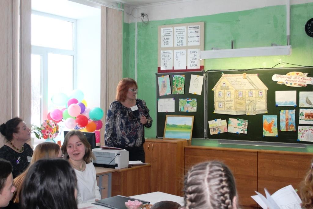 МБОУ «Сийская средняя школа № 116»