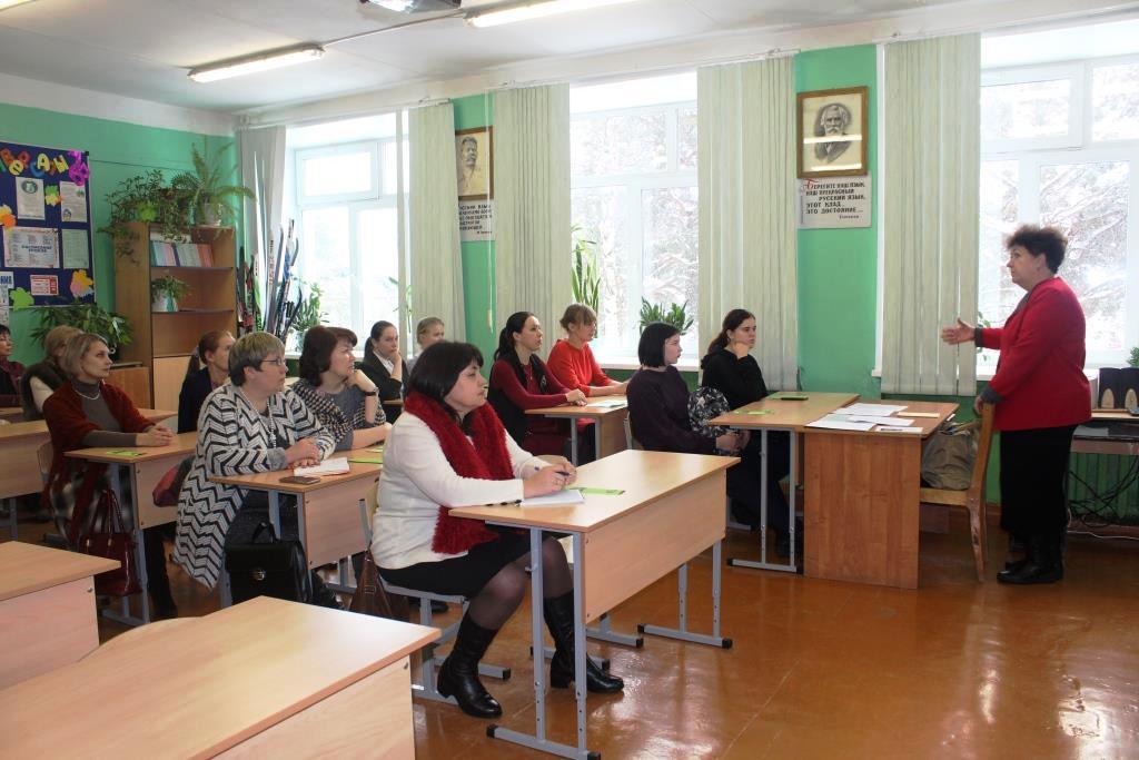 Ларина Т.А., школа № 51 г. Архангельска