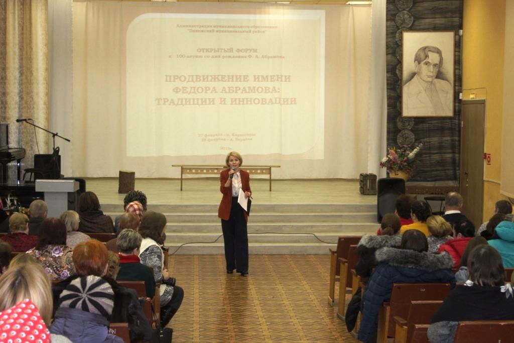 заместитель главы по социальным вопросам Выучейская Надежда Владимировна