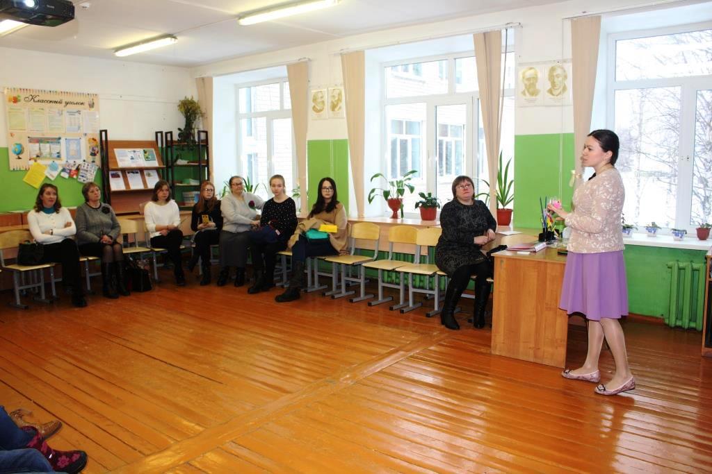 методист по практической психологии Рябова Ольга Александровна