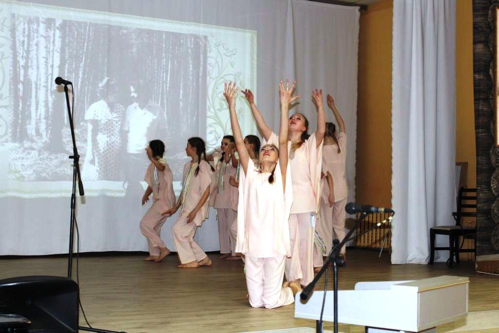 Коллектив VIVA DANCE